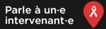 intervenant-communautaire-itss-vih